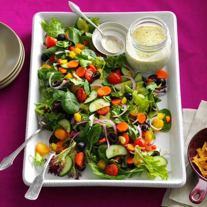Veggie Lite Salad: Rainbow Veggie Salad