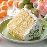 Lime Chiffon Cake
