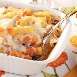 Cheesy Rigatoni Bake