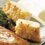 Three-Cheese Garlic Bread