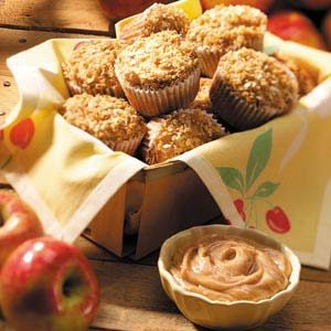 Cinnamon Apple Muffins with Cinnamon-Honey Butter