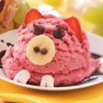 Fruity Sherbet Piglet