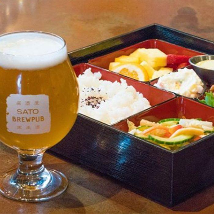 Meal at Sato Brew Pub