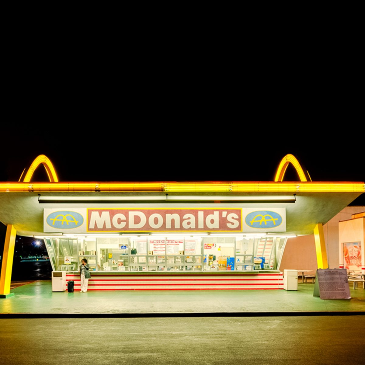 Old Mcdonald S Logo: 14 Things You Never Knew About The McDonald's Big Mac
