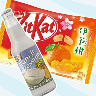12 Everyday Snack Foods With Flavors You Haven't Tried (Yet!)