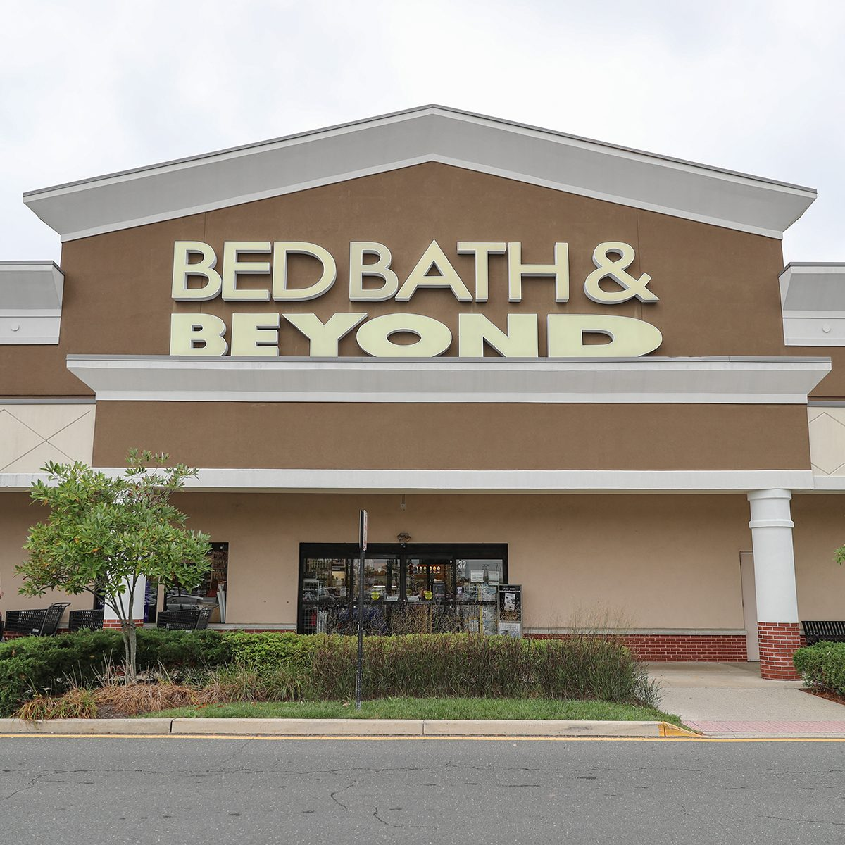 Bed Bath & Beyond Inc. is a chain of domestic retail stores in the US
