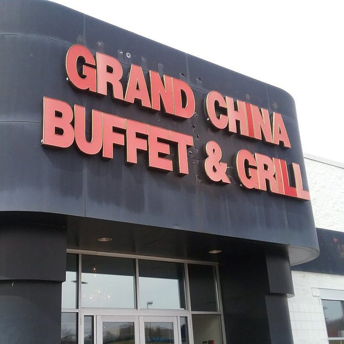 West Virginia: Grand China Buffet and Grill, Clarksburg