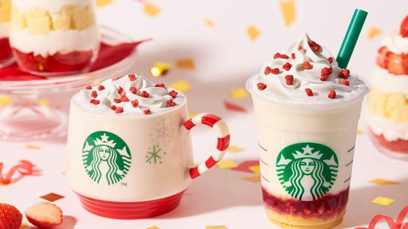 starbucks strawberry shortcake latte