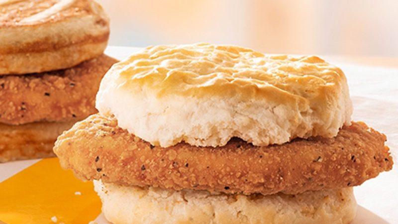 Carousel Chicken Breakfast feature crop