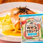 Mayonnaise Slices Are Now a Thing in Japan, and the Future Is Officially Here